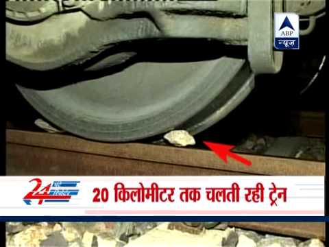 Thumbnail: Major rail accident averted in Rajasthan, Barmer Express covers 20 kms without engine