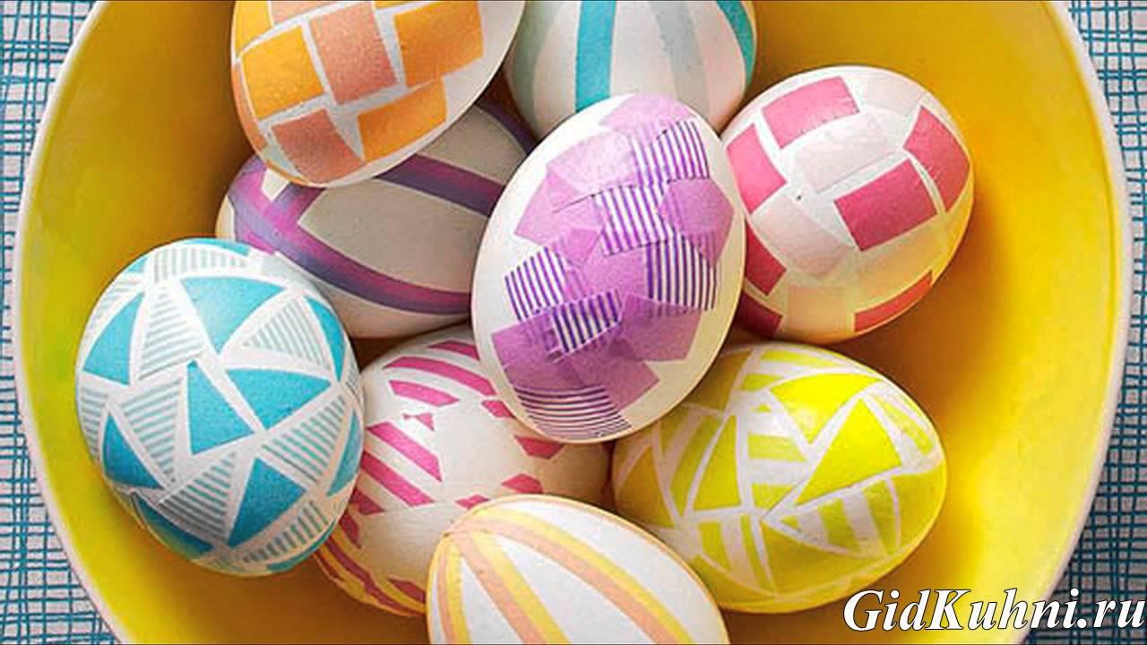 Как украсить яйца на пасху своими руками - YouTube