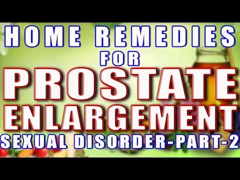 home-remedies-for-prostate-enlargement-part-2-ii-घरलू-नुस्खो-से-कम-करें-प्रोस्टेट-की-बढ़त---भाग-2-ii