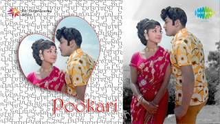 Gambar cover Pookkari | Kathalin Pon song