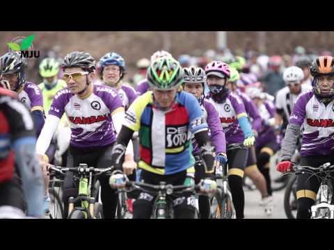 Hilight กิจกรรมการแข่งขันปั่นจักรยานเพื่อการท่องเที่ยวเชิงนิเวศ