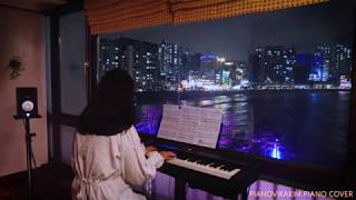 (View) IU (아이유) - Our Happy Ending (Hotel Del Luna Special O…