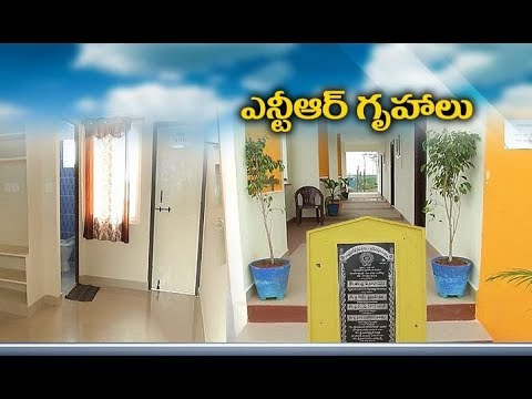NTR Housing Scheme | Good response to Jaggayyapeta | Krishna District