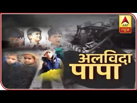 Brave Families Of Soldiers Deserve A Special Salute   ABP News