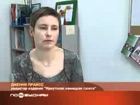 Irkutsker Deutsche Zeitung - ein Beitrag von NTS (Novoe Televidenie Sibirii)