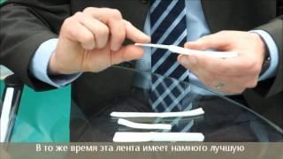 видео Уплотнительные материалы