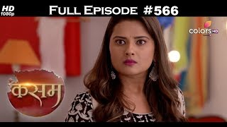 Kasam - 15th May 2018 - कसम - Full Episode