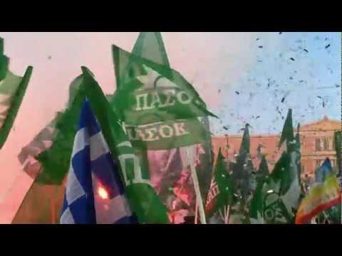 Evangelos Venizelos' speech 2 days before the elections