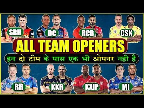 देखिये सभी IPL टीमों के PERFECT ओपनर्स | ALL TEAM OPENERS OF IPL 2019 | ALL TEAMS OF IPL 2019 Mp3