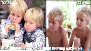 """Актёры сериала """"Воронины"""" Тогда и сейчас"""