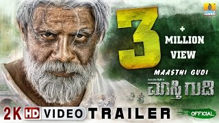 """Maasthi Gudi"" Kannada Movie Trailer 