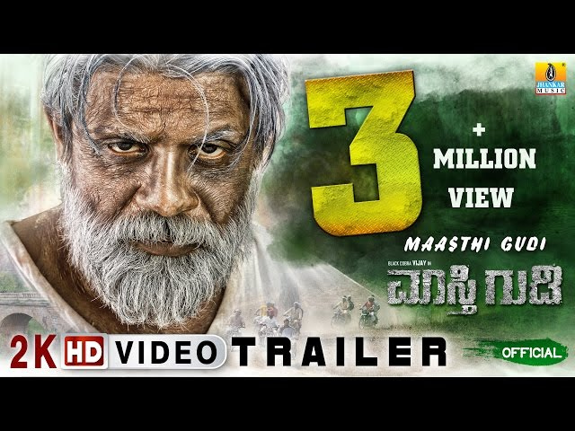 """Maasthi Gudi"" Kannada Movie Trailer | Duniya Vijay | Nagshekar I 2K HD Trailer"