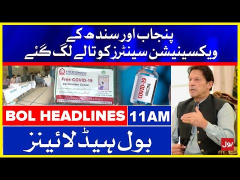 COVID-19 Vaccination Centers Closed in Sindh & Punjab