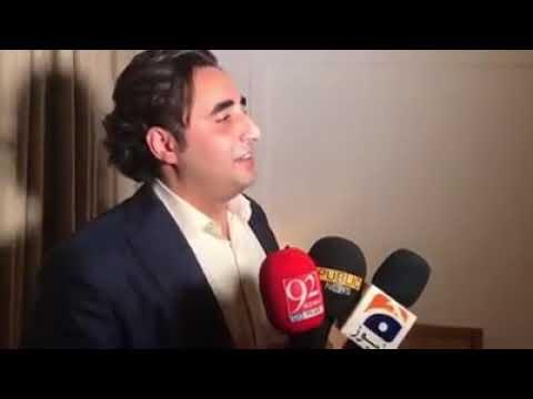 Media Talking By Chairman PPP Bilawal Bhutto Zardari At Germany