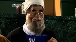 Shabake Nim - Man amadeh am / شبکه نیم -من آمده ام