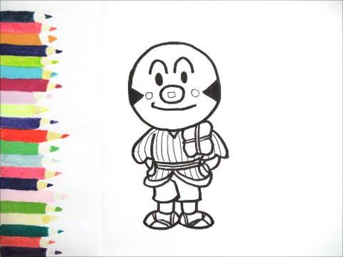 アンパンマンイラスト 描けたらうれしい こむすびまんの描き方 How To Draw Anpanman Youtube