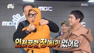 [Infinite Challenge] 무한도전 - Parkmyungsoo,