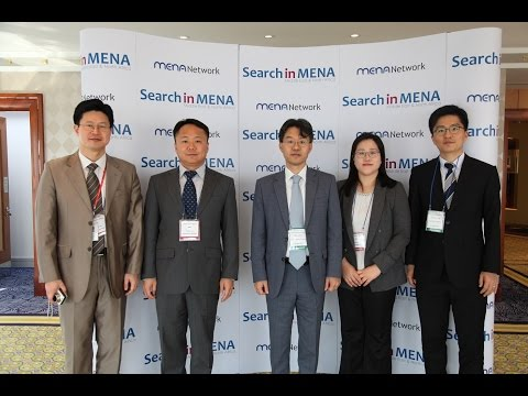 Consulate General Of The Republic Of Korea In Dubai During Our B2B Meeting | Search In MENA