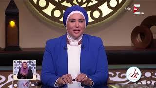 قلوب عامرة - مياه النيل تحمل موسى إلى قصر فرعون .. 13 يناير 2018