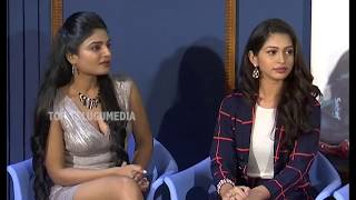 Vaikuntapali Movie Audio Launch Press Meet | Top Telugu Media