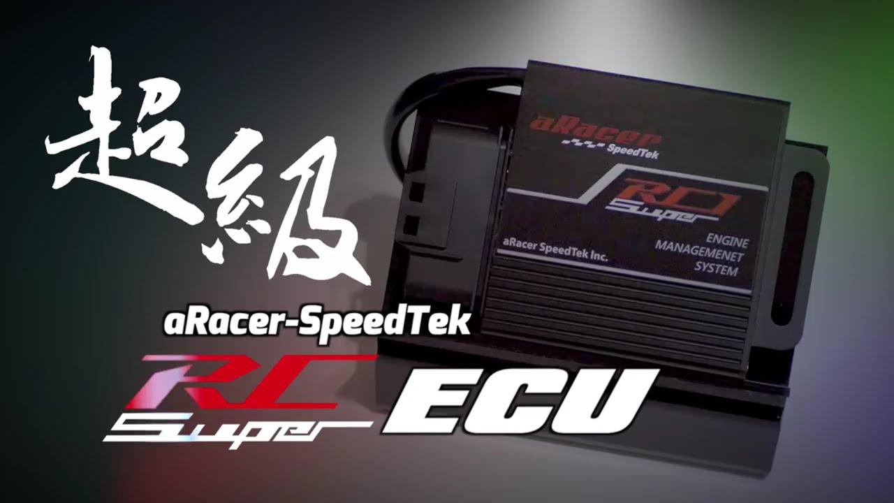 RC1 Super Complete ECU
