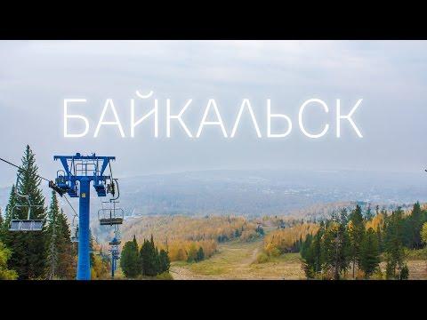 В путь-палатку - Байкальск осенью / Выпуск 22