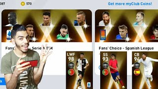 fans' choice - SERIE A TIM + SPANISH LEAGUE pack opening
