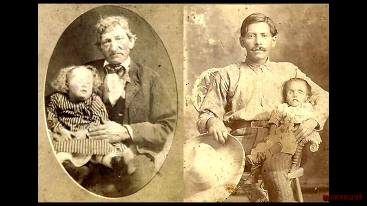 фото с умершими родственниками - YouTube