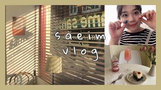 vlog • 카페 사장의 일상 브이로그 & 나…