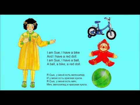 Английский для детей. Step 32. Song. Get Ready 1.