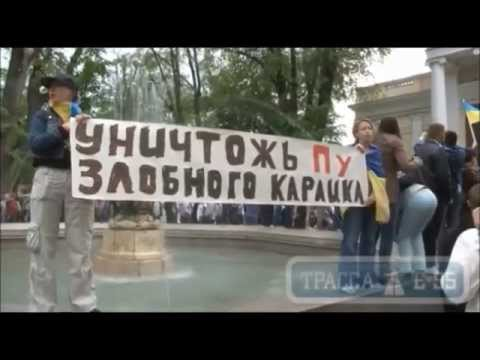 Burned alive! Odessa. may 2, 2014. Real Nazism. Part one.