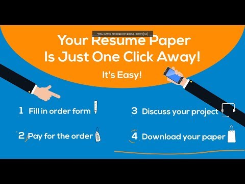 Where to Buy Resume Paper | Top-Papers.com - YouTube