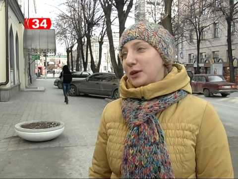В Днепропетровске отметили День объятий