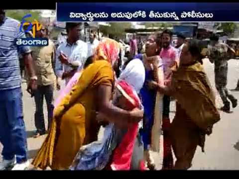 Agriculture Students Protest in Sangareddy District