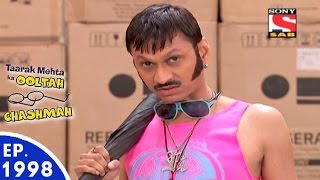 Repeat youtube video Taarak Mehta Ka Ooltah Chashmah - तारक मेहता - Episode 1998 - 9th August, 2016