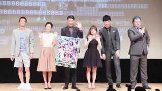 「特捜戦隊デカレンジャー 10 Years After」の特別上映イベントが行われ...