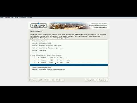 Переустановка ОС AstraLinux с сохранением домашнего каталога Home