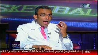 #الناس_الحلوة| تعرفى على أحدث جراحات إنقاص الوزن مع د.وليد إبراهيم