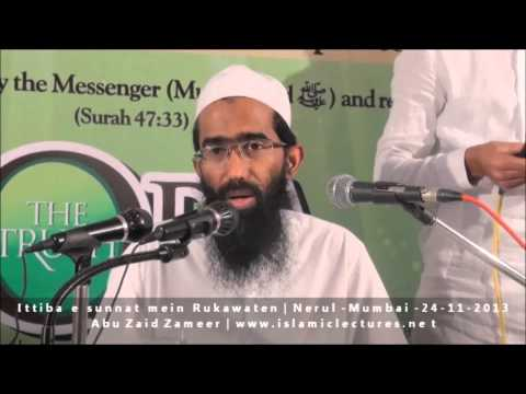 Kya Shaadi ke baad ladki ko Surname change karna chahiye | Abu Zaid Zameer