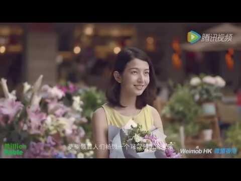 是什麼改變了3億人的生活方式 -WeChat Pay