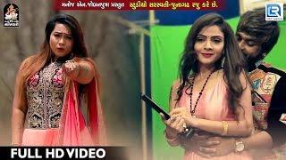Khubsurat BEWAFA खुबसूरत बेवफा Kiran Gajera BEWAFA New Song FULL HD VIDEO