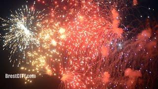 BrestCITY.com: Салют 9 мая 2016. Брест(Подробности: http://brestcity.com/blog/prazdnichnyj-salyut-9-maya-2016-v-brestskoj-kreposti-foto-video., 2016-05-09T21:22:00.000Z)