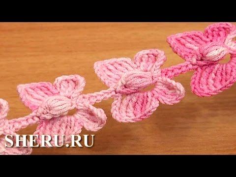 Crochet Butterfly Cord Tutorial 52 Бабочки на шнуре