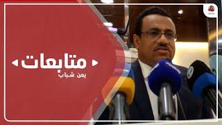 وزير النفط يتفقد المنشآت النفطية في ساحل حضرموت