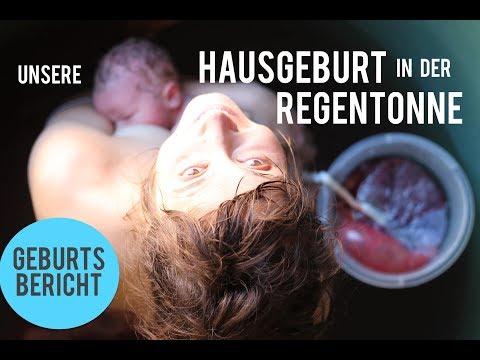 Unsere wunderschöne Hausgeburt in der Regentonne | Geburtsberichtиз YouTube · Длительность: 40 мин