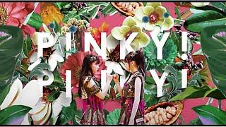 2017年9月27日発売のLADYBABY メジャー3rdシングル「Pinky! Pinky!」のM...