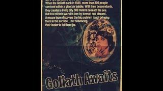 Ожидание Голиафа (1981)
