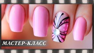 Маникюр Бабочка гель-лаками МАСТЕР-КЛАСС.  Дизайн ногтей на гель лаке |  Butterfly Nail Art Gel(Видео-урок: как нарисовать на ногтях бабочку на гель-лаке. Я тут ♥ Группа ВК: http://vk.com/artsimplenail Я ВК: https://vk.com/id14..., 2015-09-17T16:27:51.000Z)