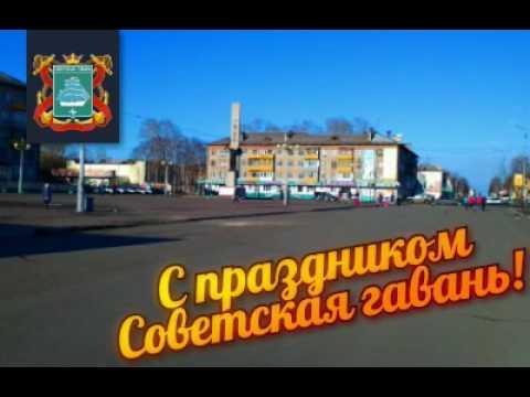 Советская Гавань рекламное агентство Продвижение