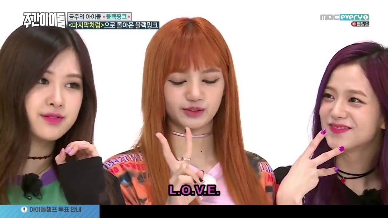 [ENG SUB] WEEKLY IDOL BLACKPINK 310 INDO SUB 170705